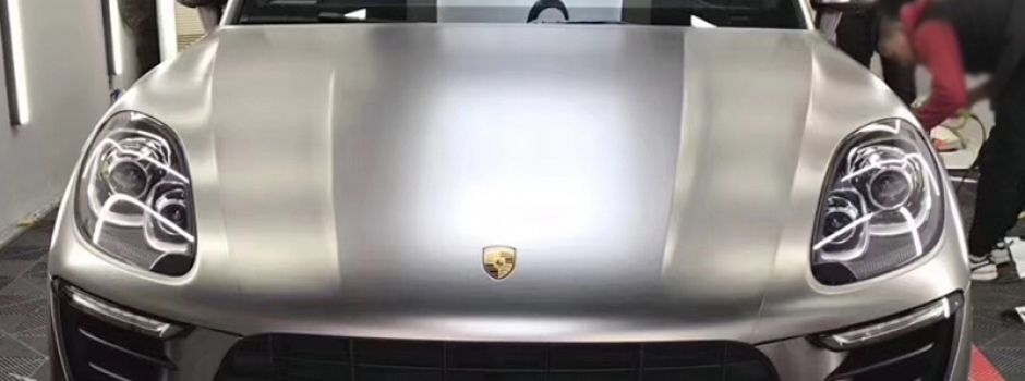 Paint Protection Brown Grey Electro Foil Metallic Car Vinyl Film